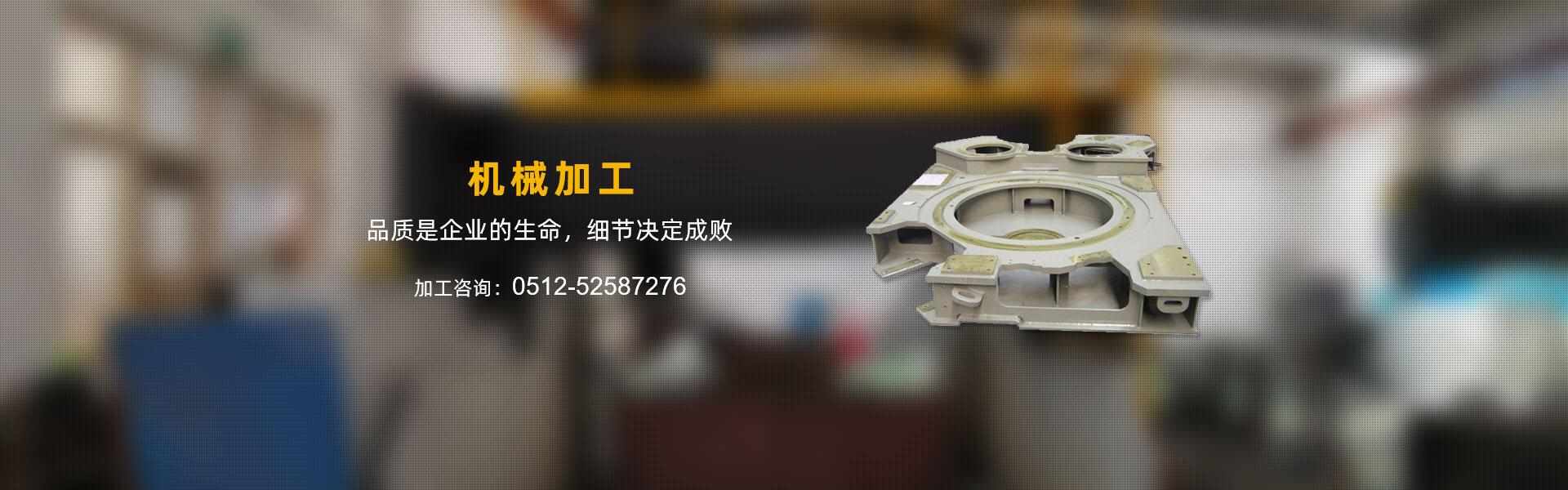 江苏yabovip210