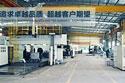 昆山机械加工及装备制造业的发展模式