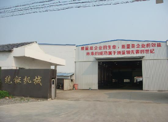 昆山统钲机械有限公司